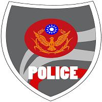 警察局[另開視窗]
