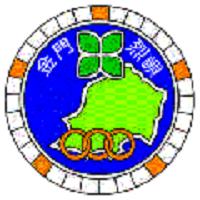 烈嶼鄉公所[另開視窗]