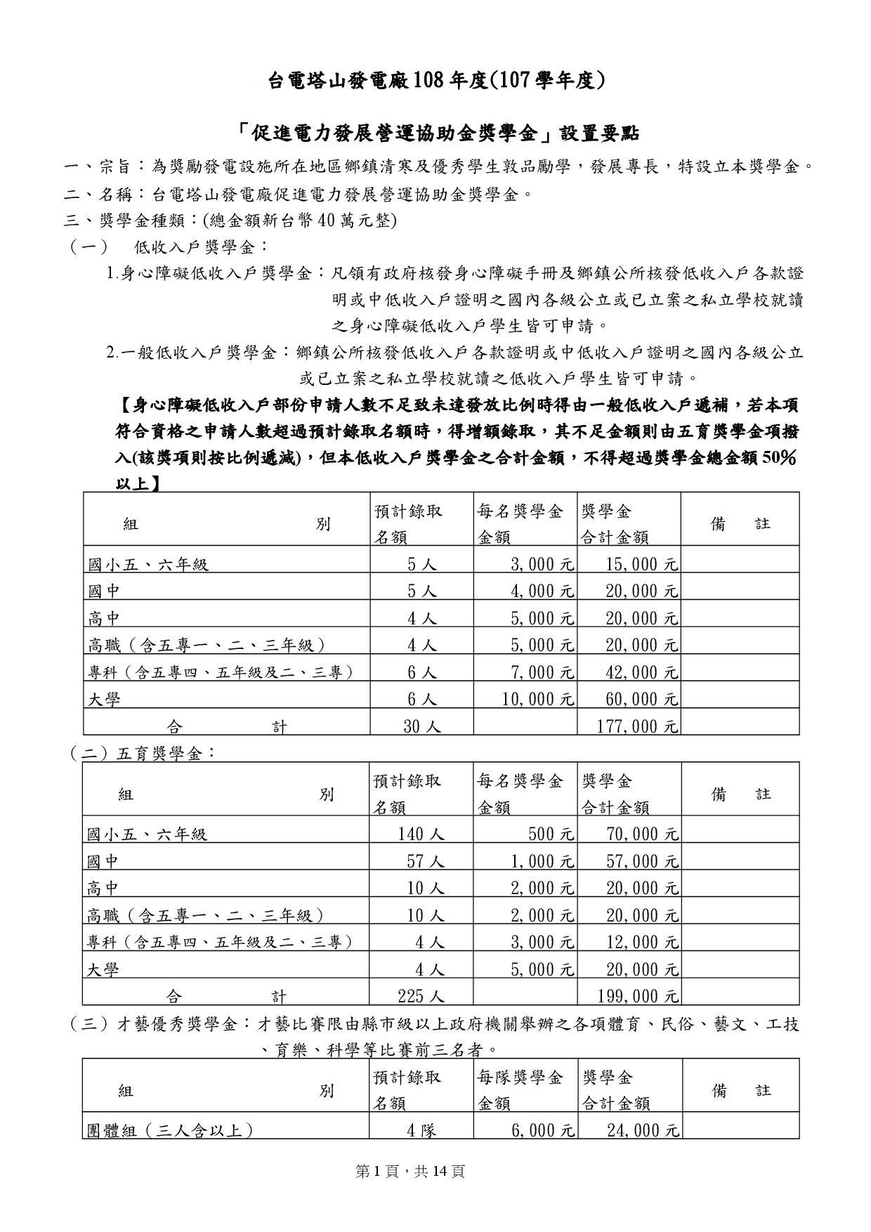 統計 學 導論 7 版 pdf