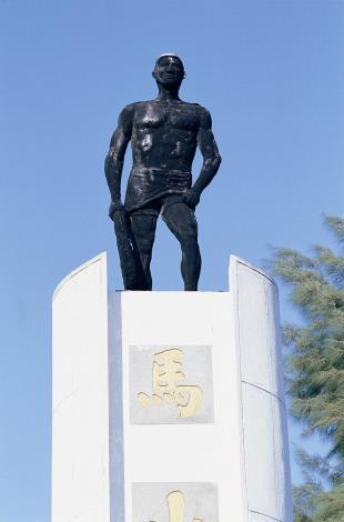 馬山勇士碑