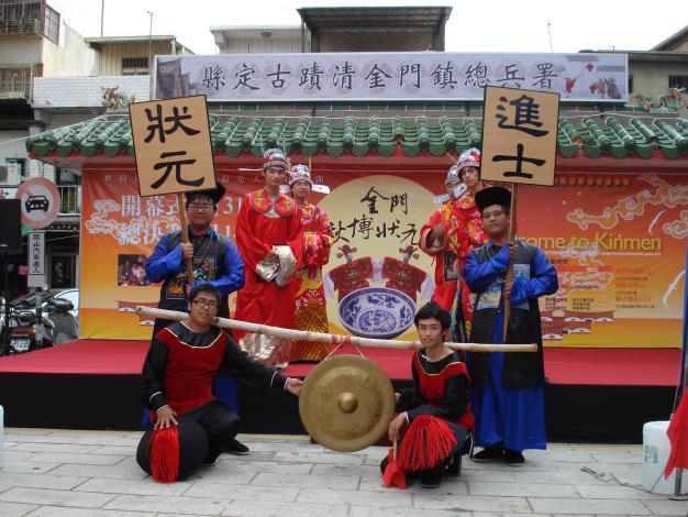 博餅活動2008