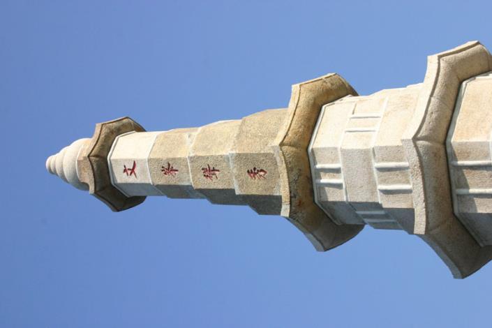 金門古蹟-金門古蹟系列照片之95