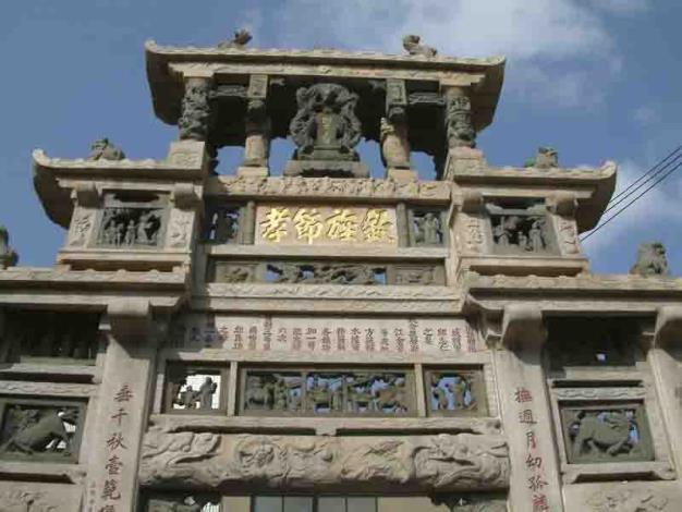 金門古蹟-金門古蹟系列照片之32