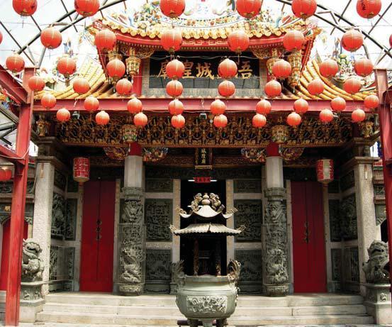 浯島城隍廟