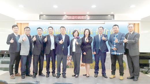 縣府在行動年主動出擊,今年共赴台辦理北中南五場次旅遊推介會,向台灣旅行同業介紹金門特色主題旅遊及觀光行銷活動。