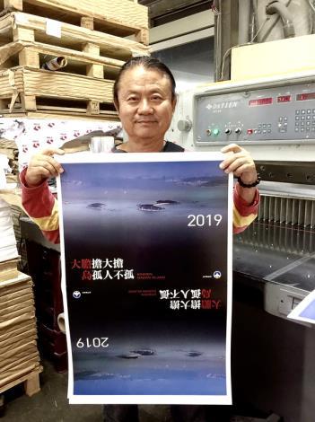 大膽月曆預定自今年十二月一日起,於尚義機場旅服中心提供索取,數量有限,每人一冊,發完為止。