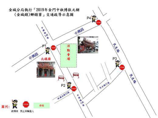 金城博餅將登場 明日13:00~22:00管制交通