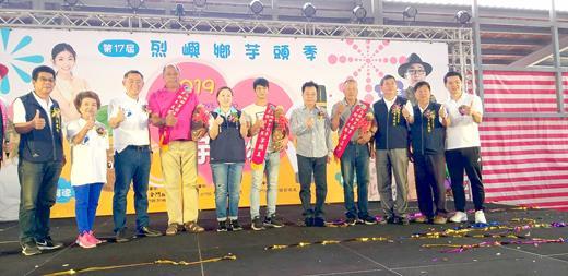 縣長楊鎮浯、鄉長洪若珊、鄉代會主席方駿洋和鄉代表一起頒獎獎勵今年芋頭王大賽前三名芋農,並合影。(許加泰攝)