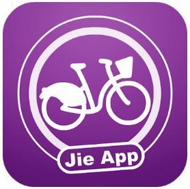 金門K Bike