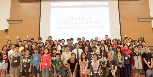 銘傳「多元文化英語夏令營」深受好評,加碼員額吸引國中生參與。(銘傳大學提供)