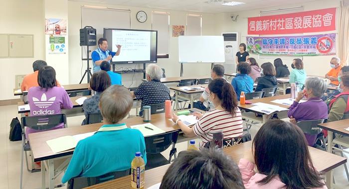 社區關懷志工輔導課程充電