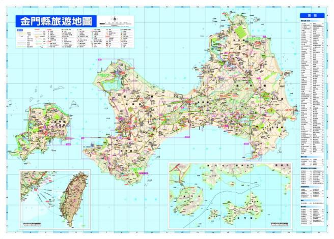 金門旅遊地圖-正面