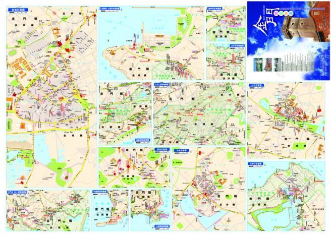 金門旅遊地圖-背面