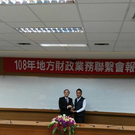 「107年度地方政府財政業務考核財務管理類」,榮獲全國第2名