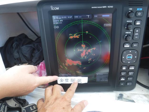 109年9月2完成金豐86號船用雷達裝設