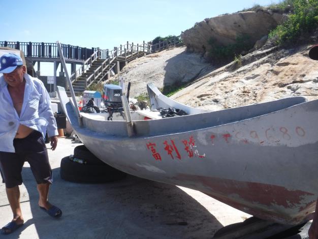 109年9月2日核定補助漁民漁船(富利號船)裝設外機