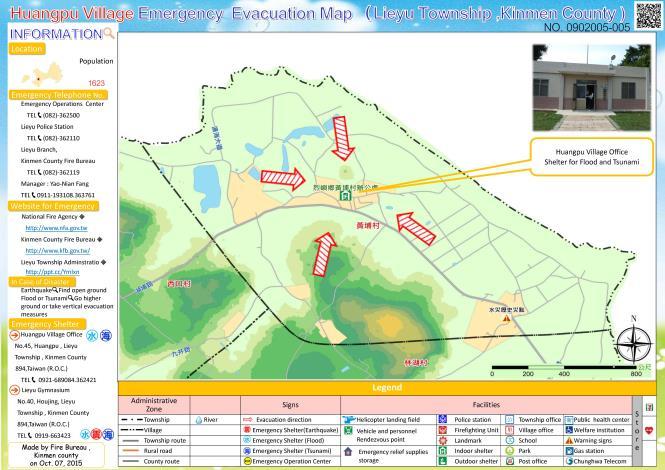 Lieyu Township
