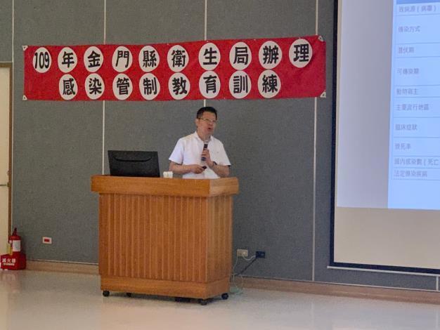 1090917辦理109年感染管制教育訓練2