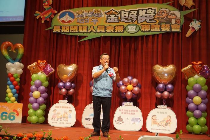 1091031 舉辦「金門縣109年長期照顧人員表揚大會」,表揚9位長照績優人員2.JPG
