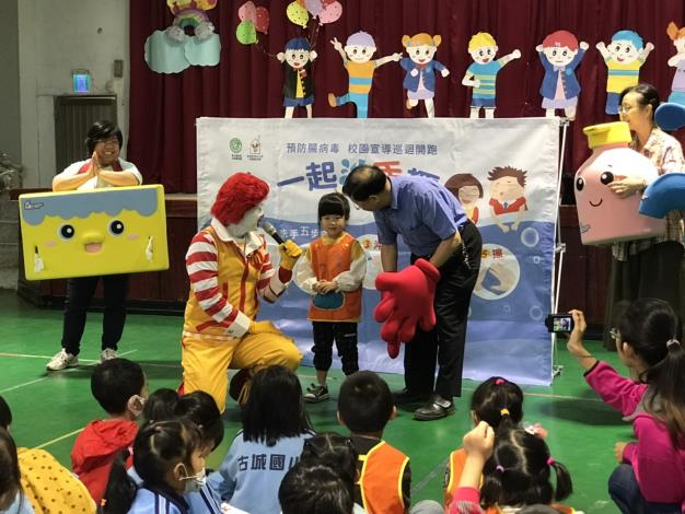 1091020 辦理「麥當勞叔叔一起洗手趣」校園洗手宣導活動1