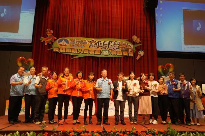 1091031 舉辦「金門縣109年長期照顧人員表揚大會」,表揚9位長照績優人員1.JPG