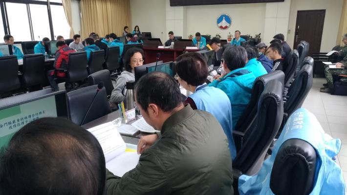 1090126 召開金門縣嚴重特殊傳染性肺炎疫情指揮中心會議2