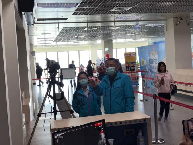 1090222 辦理金門航空站入境旅客體溫監測2