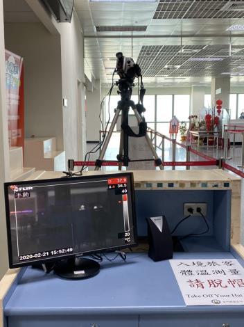 1090222 辦理金門航空站入境旅客體溫監測1