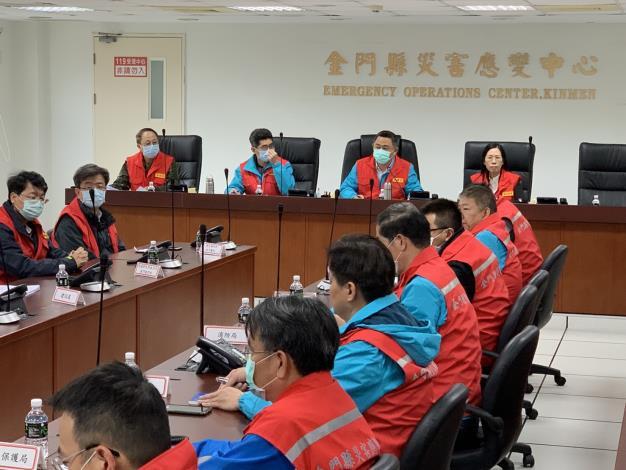 1090320 召開金門縣嚴重特殊傳染性肺炎疫情指揮中心會議2