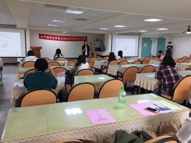 1090606新進志工特殊教育訓練1.JPG