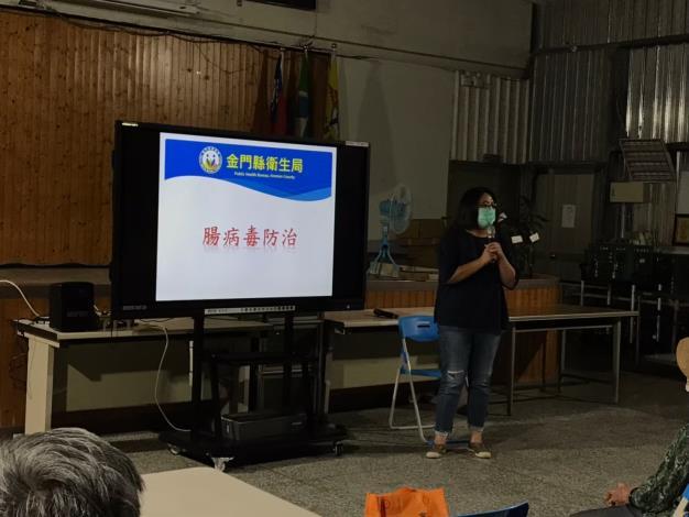 1090612忠孝新村腸病毒及結核病宣導2 (2)