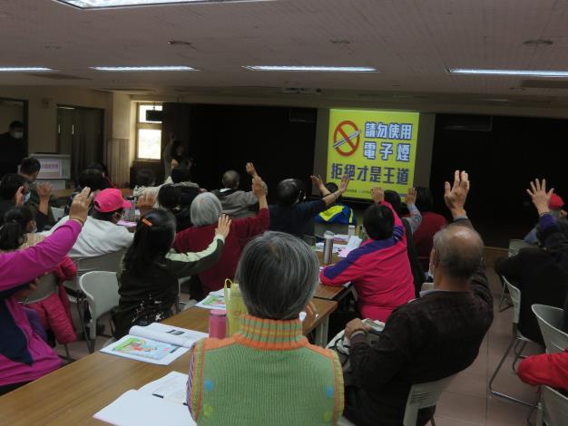 1091212 辦理菸害防制(含電子煙危害)宣導講座活動2.JPG