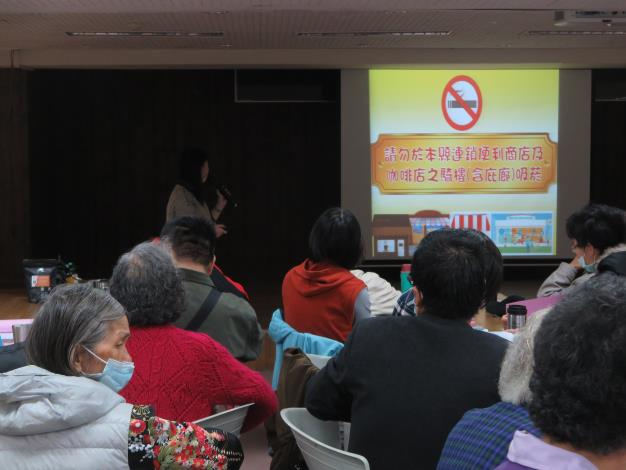 1091212 辦理菸害防制(含電子煙危害)宣導講座活動1.JPG