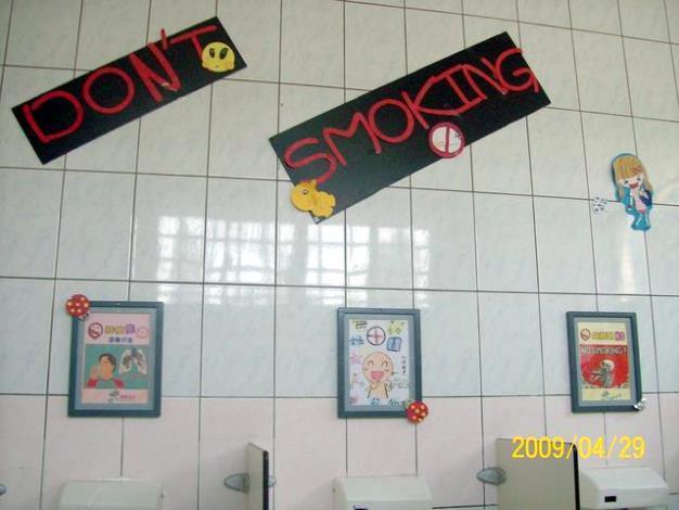 98校園無菸廁所設計競賽得獎作品