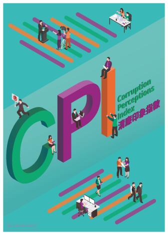 清廉印象指數CPI電子簡介_頁面_1