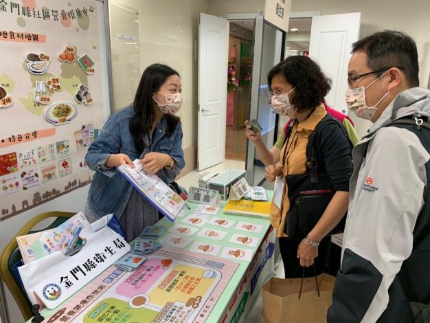 衛生局營養師設站展示創新服務成果