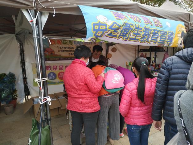 109年度民眾藥物濫用防制宣導-迎新春假日花市活動