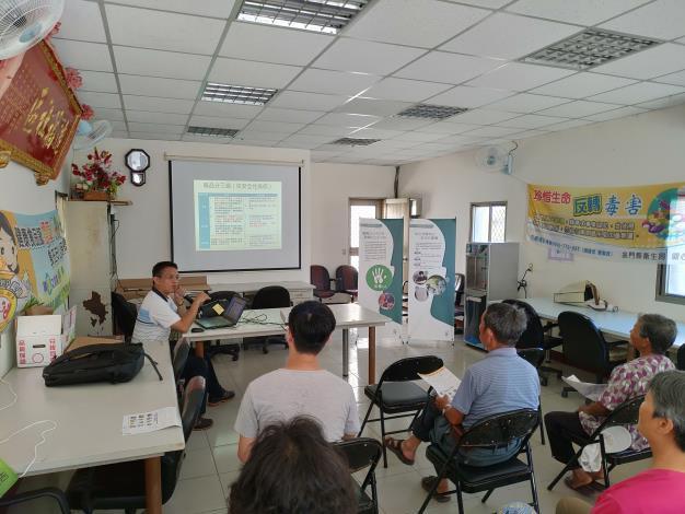 109年社區藥物濫用防制宣導-金沙鎮