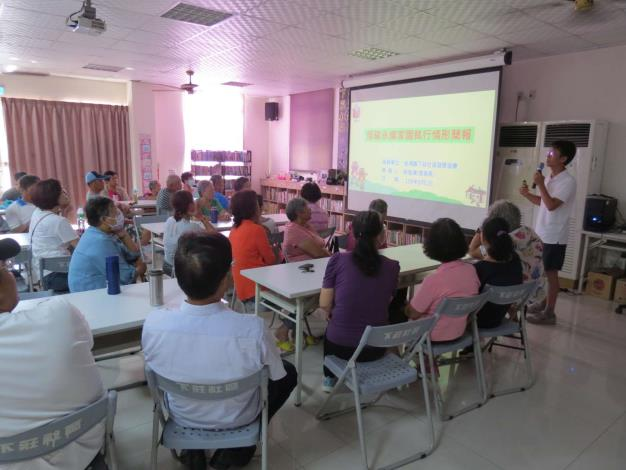 1090801 109年度氣候變遷教育培力宣導系列活動-評等認證績優村里觀摩活動