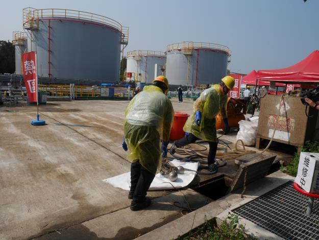 1090904 109年金門縣油污染緊急應變演練