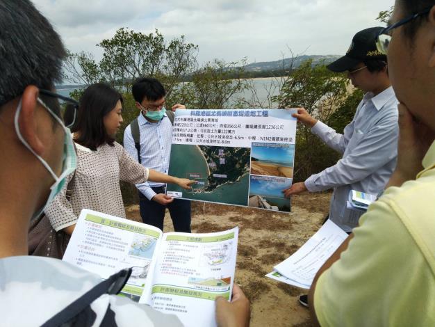 1090731 環保署及環保局查核人員於開發基地聽取開發單位(金門港務處)簡報