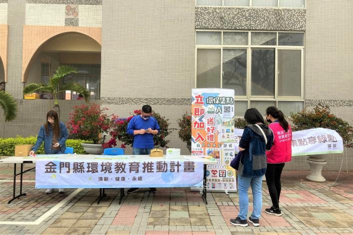 1100401 校慶-學校宣導-古城國小