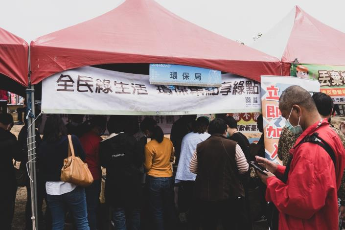1100411 石蚵小麥文化季之全民綠生活宣導活動