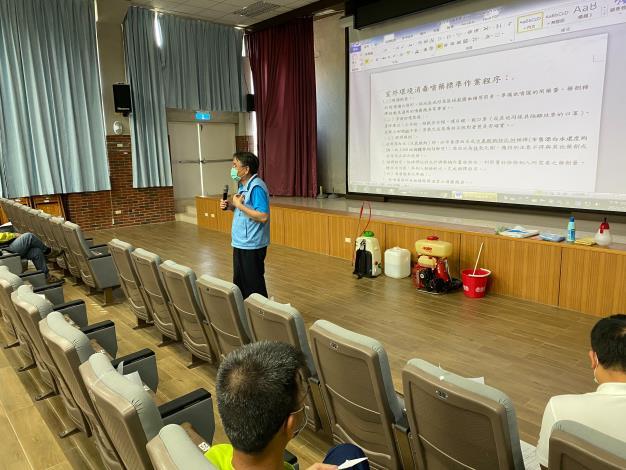 1100521各機關第一線防疫人員參與消毒作業教學訓練