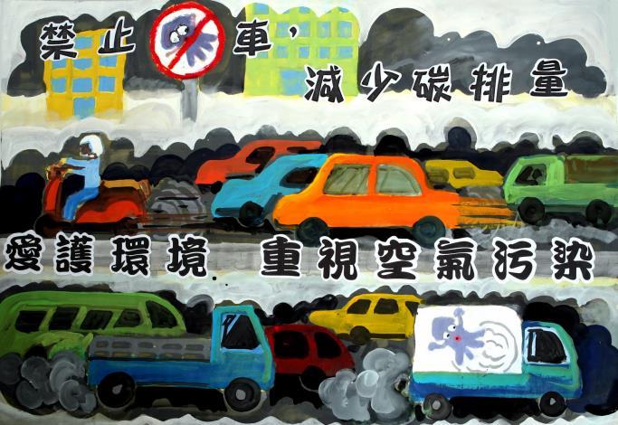 國中組,優選,金湖國中,803,黃敬恩,重視空氣污染
