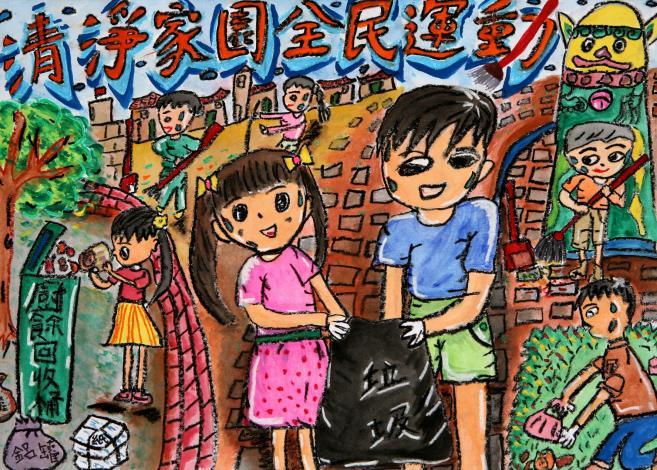 國小中高年級組,佳作,金湖國小,402,胡紫翎,清淨家園全民運動