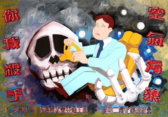 國中組,第一名,金湖國中,803,陳佾頎,空氣污染,你我殺手