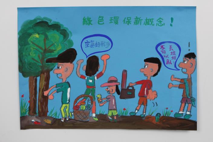 環境衛生一起來 金寧中小學 莊昱潔