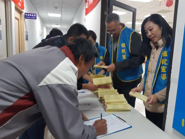 1080121基層民政幹部座談-金寧鄉