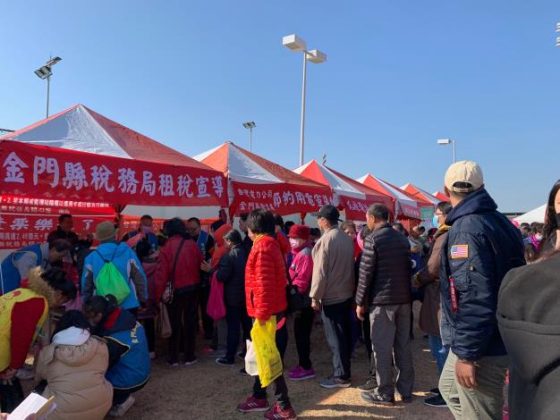 金門家扶中心2019年終愛心園遊會辦理租稅宣導活動照片